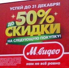 Реклама в Махачкале: Компания 'Тролль' — Новости :: Успейте ...